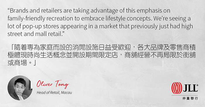 AP-MAC-RET-Blog-Macau-Retail-Recovery-180418-Quote-Image