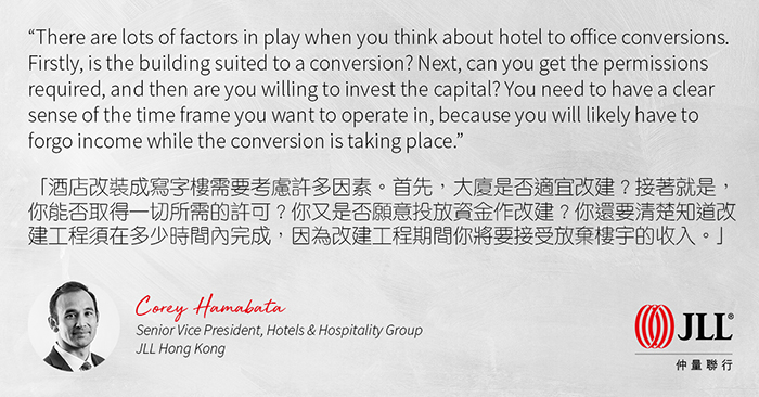AP-HK-Hotels-Blog-Hotel-Office-Conversions-0319-Quote-Image